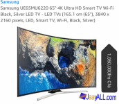 "Smart TV WIFI SAMSUNG 65"" 4K COURBÉE"